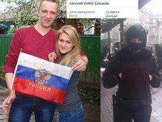 Чем хвастаются в соцсетях сепаратисты Донбасса (фото 21)