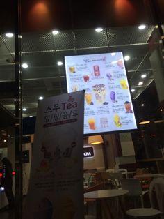 Bubble Tea Shop in Seoul, South Korea