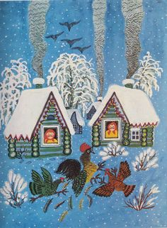Illustration by Yuri Vasnetsov, 1971 Winter Illustration, Children's Book Illustration, Russian Folk Art, Ukrainian Art, Scandinavian Folk Art, Art Folder, Graphic Design Posters, Christmas Art, Painting & Drawing