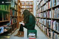 Книги для тех, кто отчаялся http://yarcube.ru/leisure/sovety_knigoljubam/73728.php  «Чудо всегда ждет насгде-торядом с отчаянием», —говорил Эрих Мария Ремарк. Никогда не стоит опускать руки, даже если несправедливая судьба отбирает у вас одну надежду за другой. Эти книги, основанные на реальных событиях, позволят увидеть новые горизонты даже в самой беспросветной ситуации и пойти вперед. Их герои смогли выжить«в диких условиях»и прийти к финишу первыми,«не чувствуя под собой ног»…
