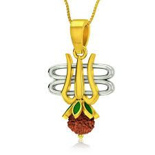 Buy Designer & Fashionable Rudraksh Pendant With Chain. We have a wide range of traditional, modern and handmade With Chain Mens Pendants Online Locket Design, Jewelry Design, Men's Jewelry, Jewellery, Om Pendant, Pendant Design, Gold Chains For Men, Gold Fashion, Jewelry Patterns