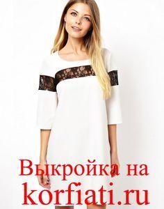 Выкройка прямого платья с рукавом