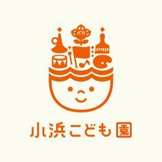 長崎県雲仙市のこども園 小浜こども園。当園は今まで、小浜幼稚園、小浜保育園の2つの施設で0歳〜5歳児の保育ならびに幼児教育を実現してきました。小浜こども園ではこれまで、隣接している二つの施設の特徴を生かし、互いに連携して園児たちの成長を支援してきました。 Typo Logo, Logo Branding, Branding Design, Logo Design, Kindergarten Logo, Japan Logo, Catering Logo, Typographie Logo, Kids Icon