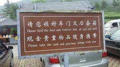 Chinglish, Shaolin, Zhengzhou, China
