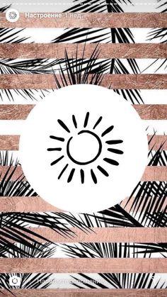 Instagram Wall, Instagram Background, Instagram Logo, Free Instagram, Instagram Worthy, Instagram Story, Instagram Feed, Cute Wallpaper Backgrounds, Cute Wallpapers