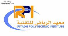 معهد الرياض للتقنية القبول والتسجيل 1437