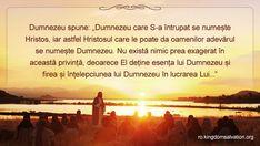 #cuvantul_lui_dumnezeu_pentru_astazi #zeu #frica_de_dumnezeu #cuvantul_lui_dumnezeu #mantuire #creștinism #credinţă #Împărăţia Recital, Christ, Invitations, Movie Posters, Study, Life, God, Bible, Dios