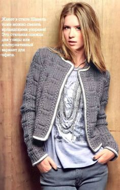 Jacket in CHANEL style ☆ knitting. Discussion on LiveInternet - Russian Online Diaries Service