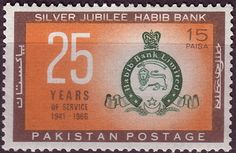Pakistan Stamps 1964 Silver Jubilee of Habib Bank Fine Mint SG 231 Scott 225 Other Asian and British Commonwealth Stamps HERE!