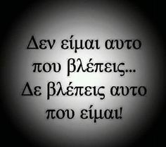 Sex Quotes, Wisdom Quotes, Life Quotes, Reality Of Life, Life Philosophy, Small Words, Greek Quotes, Some Words, True Stories