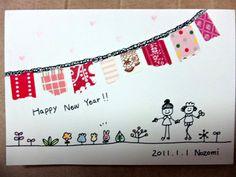 年賀状 | マスキングテープの使い方とアイディア|MASKINGTAPE.JP