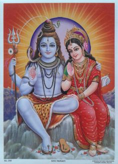 """Lord Shiva Shiv Parvati - Normal Paper POSTER (Size: 5""""x6.5"""")"""