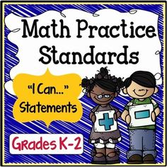 Math Practice Standards for Grades K-2 - This resource is intended to be used in conjunction with our Full Size Common Core Posters that can be found at the links below.    The Common Core Math Practice Standards apply to all grade levels, however, we have separated them into two grade level bundles in order for the illustrated examples to be more grade level appropriate.
