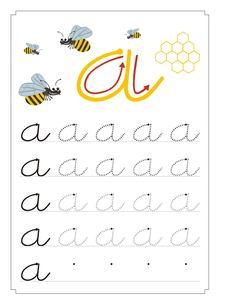 fichas de repaso de vocales en manuscrita a color - Buscar con Google