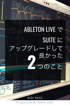 Ableton Live, Pitch, Music, Musica, Musik, Muziek, Music Activities, Songs