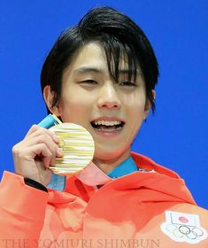 x2 olympic champion and gold medalist, Yuzuru Hanyu PyeongChang 2018