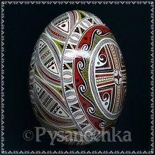 Real Ukrainian Pysanka Goose Pysanky Best by Halyna, Easter Egg Trypilian