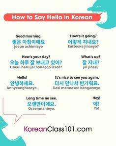 야 is kind of more disrespectful or used when scared Korean Words Learning, Korean Language Learning, Language Lessons, Learn Basic Korean, How To Speak Korean, Korean Slang, Korean Phrases, How To Say Hello, Learn Korean Alphabet
