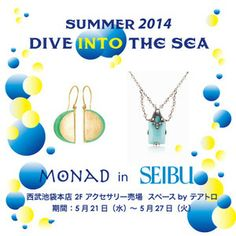 Early Summer 2014 Pop-up Event in SEIBU Ikebukuro department store