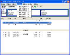 DRIVERS FOR DVR8104 V5.0