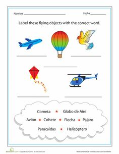 Worksheets: Spanish Flying Objects