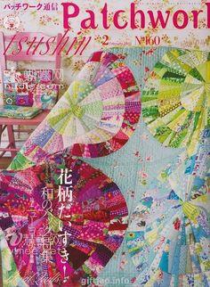 Patchwork Quilt tsushin  February 2011 No.160,