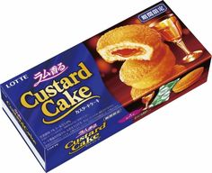 【9月14日更新】9月に入り、お菓子メーカーからは秋の期間限定商品が続々と発売されています。スーパーやコンビニで味わえる秋限定商品、急いでゲットしよう!!