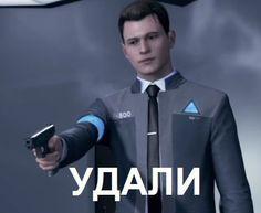 Meme Pictures, Reaction Pictures, Bts Memes, Samurai, Hello Memes, Russian Memes, Detroit Become Human Connor, Fun Live, Avakin Life