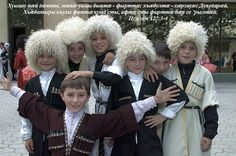 Ossetian people' s pictures with Bible verses :)