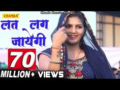 """Chanda Video Present """" Teri Lat Lag Ja Gi """" a Latest New Haryanvi Song We present to you """"Sontek Haryanvi"""" Song by Sonu Sharma Name Directed by """"Vsingr. Dance Video Song, Dance Videos, Full Hd Video, Songs, Youtube, Accessories, Song Books, Youtubers, Youtube Movies"""