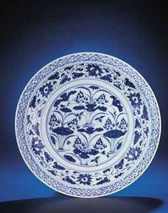 A RARE YUAN BLUE AND WHITE 'LOTUS POND' CHARGER  YUAN DYNASTY (1279-1368)