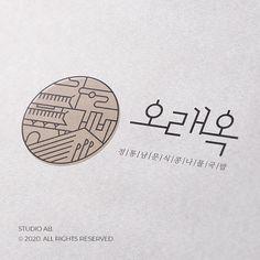 Typography Logo, Logo Branding, Brand Identity Design, Branding Design, Korea Logo, Language Logo, Property Logo, Food Poster Design, Minimal Logo Design