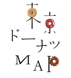東京ドーナツMAI: Tokyo donuts MAI logo: by soda design