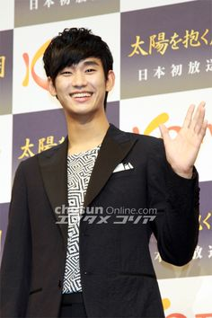 [July 4th 2012] Kim Soo Hyun (김수현) on The Moon That Embraces The Sun (해를 품은 달) Promotion in Japan at Tokyo Korean Cultural Center Hall #7 #KimSooHyun #SooHyun #TheMoonThatEmbracesTheSun