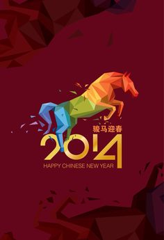 CNY 2014 #horse #poster #design