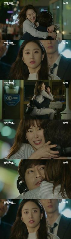 [Spoiler] 'Oh Hae-Young Again' Seo Hyeon-jin hugs Eric Moon in front of Jeon Hye-bin @ HanCinema :: The Korean Movie and Drama Database