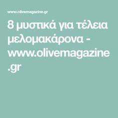 8 μυστικά για τέλεια μελομακάρονα - www.olivemagazine.gr Sweets, Cooking, Kitchen, Gummi Candy, Candy, Goodies, Brewing, Cuisine, Cook