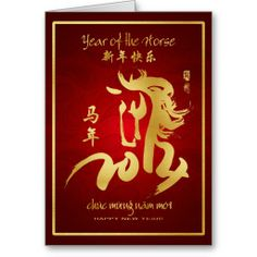 =>Sale on          Year of the Horse 2014 - Vietnamese New Year - Tết Greeting Card           Year of the Horse 2014 - Vietnamese New Year - Tết Greeting Card so please read the important details before your purchasing anyway here is the best buyDeals          Year of the Horse 2014 - V...Cleck Hot Deals >>> http://www.zazzle.com/year_of_the_horse_2014_vietnamese_new_year_t%e1%ba%bft_card-137867822602186158?rf=238627982471231924&zbar=1&tc=terrest