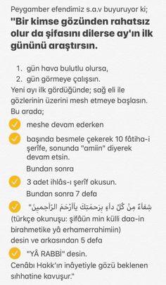 Islamic Dua, Islamic Quotes, Allah Islam, Karma, Einstein, Pray, The Cure, Messages, Amen