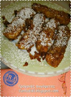 Tante Kiki: Τραγανές αυγόφετες... ένα ιδανικό πρωινό Chicken Wings, French Toast, Breakfast, Blog, Morning Coffee, Blogging, Buffalo Wings