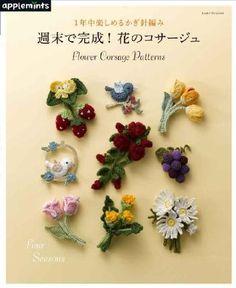 1年中楽しめるかぎ針編み 週末で完成! 花のコサージュ null http://www.amazon.co.jp/dp/4021905529/ref=cm_sw_r_pi_dp_xESkub1JX9367