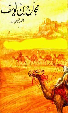 Urdu Islamic History Books In Pdf Format