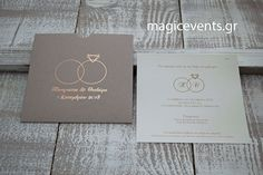 ΠΡΟΣΚΛΗΤΗΡΙΟ ΓΑΜΟΥ Place Cards, Wedding Invitations, Place Card Holders, Deco, Wedding Invitation Cards, Decoration, Deko, Decor, Dekoration