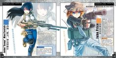 Umi Love Live, Anime Weapons, Rule 63, Wolf Girl, The Orator, Girls Frontline, Military Equipment, Girl Inspiration, Know Your Meme
