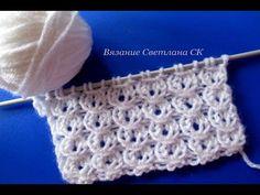 ВЯЗАНИЕ ДЛЯ НАЧИНАЮЩИХ| Knitting instructions for beginners - YouTube