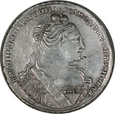 "1 Рубль 1734 г. Л.ст.: ""Портрет образца 1734-1737 гг., без жемчужин на груди, ""БМ А I IС В•"", 8 жемчужин в волосах"". Серебро, 25,37 гр."