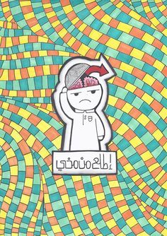 Get out of my head :P
