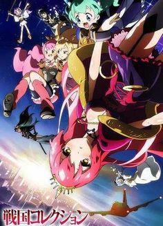 Sengoku Collection VOSTFR | Animes-Mangas-DDL