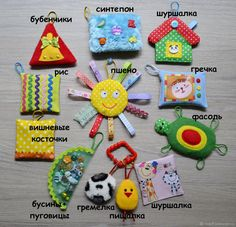 Sewing Toys, Sewing Crafts, Quiet Book Patterns, Baby Quilt Patterns, Baby Shower Deco, Circuit Crafts, Fidget Quilt, Baby Gift Box, Fabric Toys