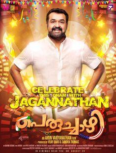 Peruchazhi 2014 Full Malayalam Movie Watch Online